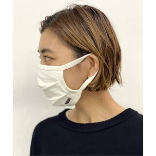 DEUXIEME CLASSE -  Deuxieme Classe EVERYDAY マスク、5枚のみ