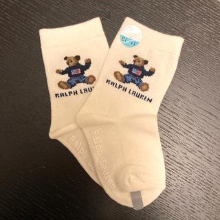 Ralph Lauren - Ralph Lauren 靴下 11〜13サイズ