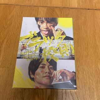 ジャニーズ(Johnny's)のブラック校則 Blu-ray 豪華版 Blu-ray(日本映画)