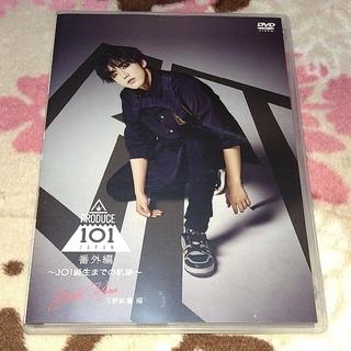 JO1  河野純喜 DVD