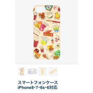ディズニー(Disney)のディズニー パークフード iPhone カバー Disney(iPhoneケース)