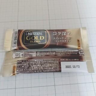 ネスレ(Nestle)のネスカフェ ゴールドブレンド 20本セット(コーヒー)