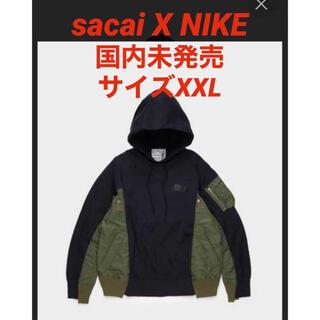 サカイ(sacai)の送料込み Nike x sacai Hoodie パーカー サイズXXL(パーカー)