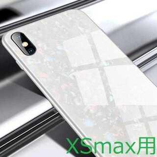 【iPhoneXSmax用:ホワイト】ガラスキラキラシェルケース(iPhoneケース)