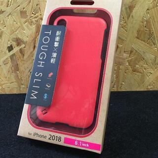 iPhone XR 耐衝撃・ハイブリッド・TOUGH SLIMレザー・レッド(iPhoneケース)