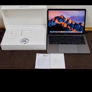 アップル(Apple)のApple MacBookPro 13 Touch Bar2017アルティメット(ノートPC)