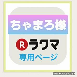 【MaA様専用】リファカラット☆サロンモデル