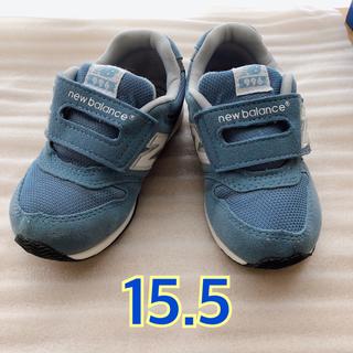 New Balance - ニューバランス  996 デニムブルー 15.5