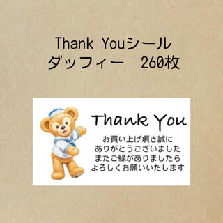 Thank You×ダッフィーシール260枚(その他)