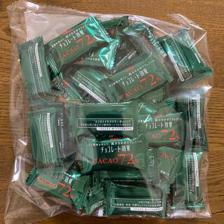 メイジ(明治)のチョコレート効果 カカオ72% 47枚×2袋 94枚(菓子/デザート)