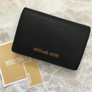 Michael Kors - 新品!マイケルコース 二つ折り財布 ブラック 黒