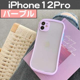 iPhone12Pro 半透明 パープル ケース カバー バンパー 保護(iPhoneケース)