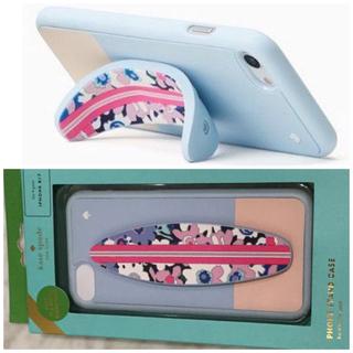 ケイトスペードニューヨーク(kate spade new york)のケイトスペード・アイフォンケース(iPhoneケース) ・ iPhone7、8(iPhoneケース)