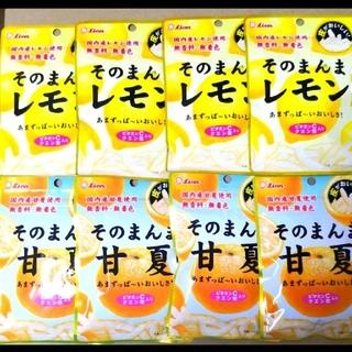 そのまんまレモン④/そのまんま甘夏④【定価1728円】健康美容ダイエットヘルシー(菓子/デザート)