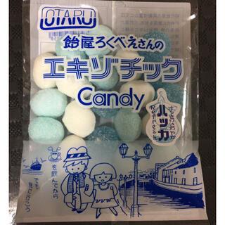 OTARU 「 飴屋ろくべぇさんの エキゾチックCandy 」(菓子/デザート)