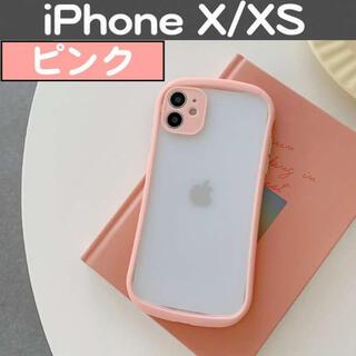 iPhoneX/XS 半透明 ピンク ケース カバー バンパー 保護(iPhoneケース)