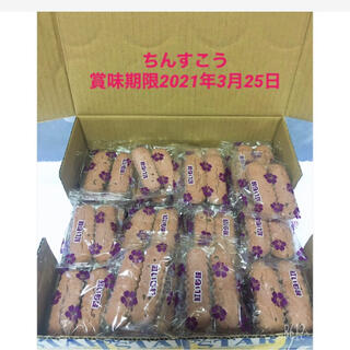 ちんすこう30袋(60本)  選べるタイプ (菓子/デザート)