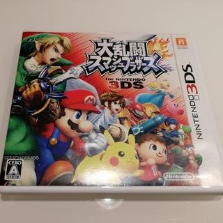 スマッシュブラザーズ【3DS 】