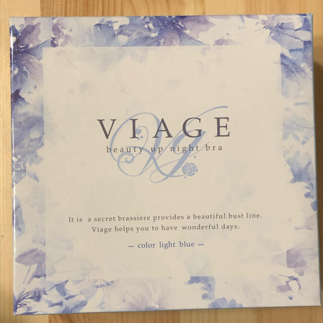 viage ヴィアージュ ナイトブラ ライトブルー Sサイズ レディースの下着/アンダーウェア(ブラ)の商品写真