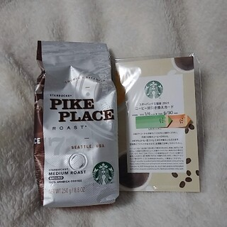 スターバックスコーヒー(Starbucks Coffee)の【新品】スターバックスコーヒー2021福袋コーヒー(コーヒー)
