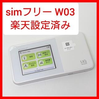 ラクテン(Rakuten)のsimフリー ルーター W03 楽天モバイル設定済み 1年間使い放題利用,紹介可(PC周辺機器)