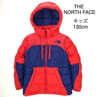 ザノースフェイス(THE NORTH FACE)のTHE NORTH FACE ノースフェイ ダウンジャケット キッズ 130cm(ジャケット/上着)