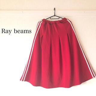 レイビームス(Ray BEAMS)のロングスカート 赤 ストリート 古着(ロングスカート)