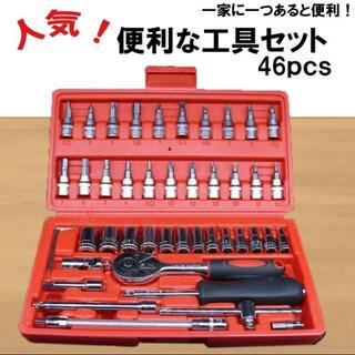 工具 整備 メンテナンス ケース付き セット(工具)
