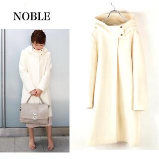 ノーブル(Noble)の定価53,900円 Noble W/Ny ビーバーフードコート スピック&スパン(ロングコート)