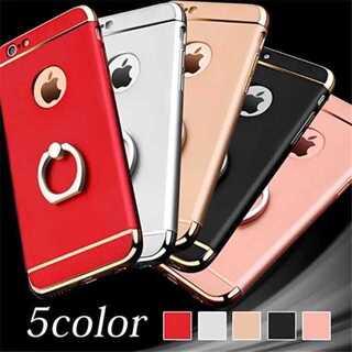 お洒落☆リング一体型でフイット感抜群 全5色 ケース(iPhoneケース)