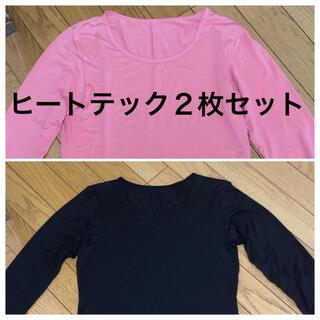 ユニクロ(UNIQLO)のヒートテック2枚セット 長袖シャツ(アンダーシャツ/防寒インナー)