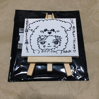 THE RAMPAGE - 吉野北人 メッセージボード