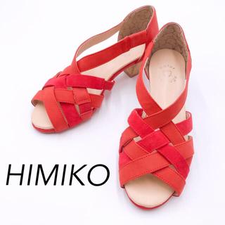 ヒミコ(卑弥呼)の卑弥呼  HIMIKO パンプス サンダル 22.5 極美品(サンダル)