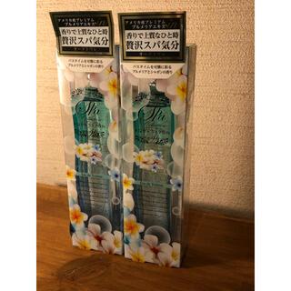 新品・2本セット アクアシャボン スパコレクション プルメリアスパの香り 香水