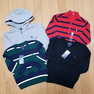 ポロラルフローレン(POLO RALPH LAUREN)の新品 ラルフローレン セーター パーカー まとめ売り 福袋 110  4T(Tシャツ/カットソー)