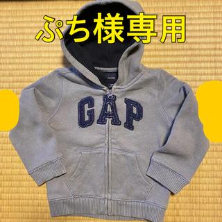 ベビーギャップ(babyGAP)の baby  gap ジップパーカー ブルーグレー 90(ジャケット/上着)