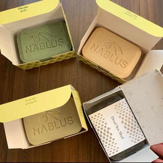 Melvita - Nablus Soap ナーブルスソープ 石鹸