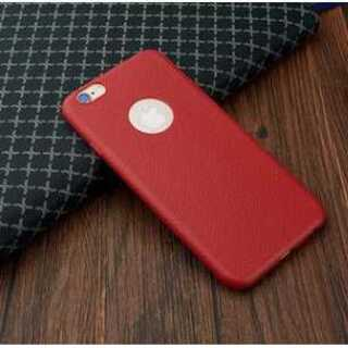 送料無料】 iPhone6/6s用 レザー 本革風 (レッド 赤)(iPhoneケース)
