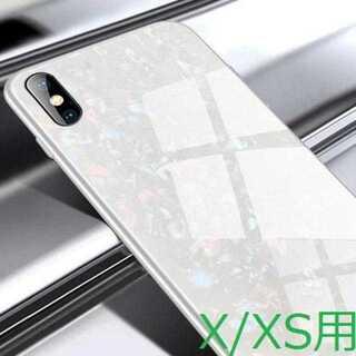 【iPhoneX/XS用:ホワイト】ガラスキラキラシェルケース(iPhoneケース)