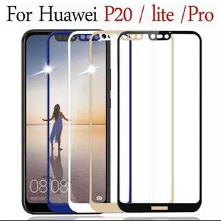 白  HUAWEI P20 LITE 強化ガラス 全面保護フィルム(Androidケース)