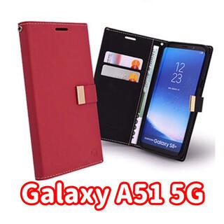 ギャラクシーA51 5G レッド手帳型ケース(Androidケース)
