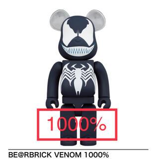 MEDICOM TOY - BE@RBRICK VENOM 1000% ベアブリック