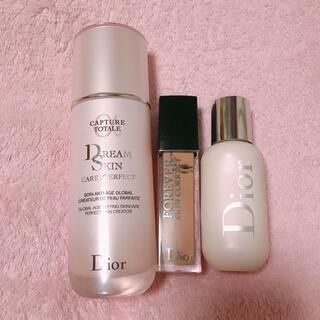 Dior - 即購入可 Dior 3点セット