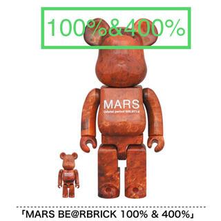 メディコムトイ(MEDICOM TOY)のBE@RBRICK MARS 100%&400% ベアブリック(その他)