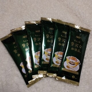 エイージーエフ(AGF)のAGF ドリップコーヒー(コーヒー)