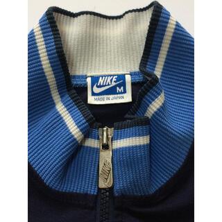 ナイキ(NIKE)のNIKE ナイキ トラックジャケット 青タグ 1980年代 日本製(スウェット)