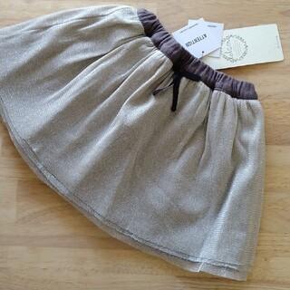 キムラタン(キムラタン)の【ドルチーナ】ギャザースカート 子供服(スカート)