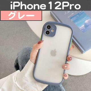 iPhone12Pro 半透明 グレー ケース カバー バンパー 保護(iPhoneケース)