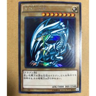 遊戯王 - 遊戯王 青眼の白龍 15AX-JPY07 シク