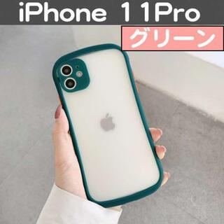 iPhone11Pro 半透明 グリーン ケース カバー バンパー 保護(iPhoneケース)